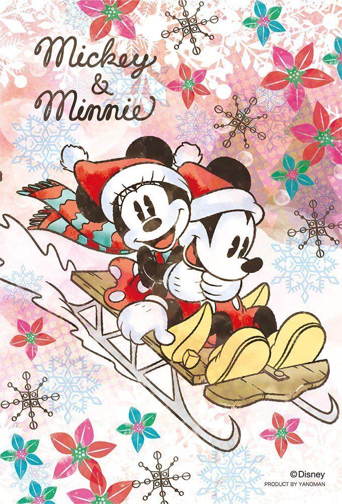 Mickey Minnie Minnie Mouse Christmas Disney Christmas Mickey Mouse Wallpaper