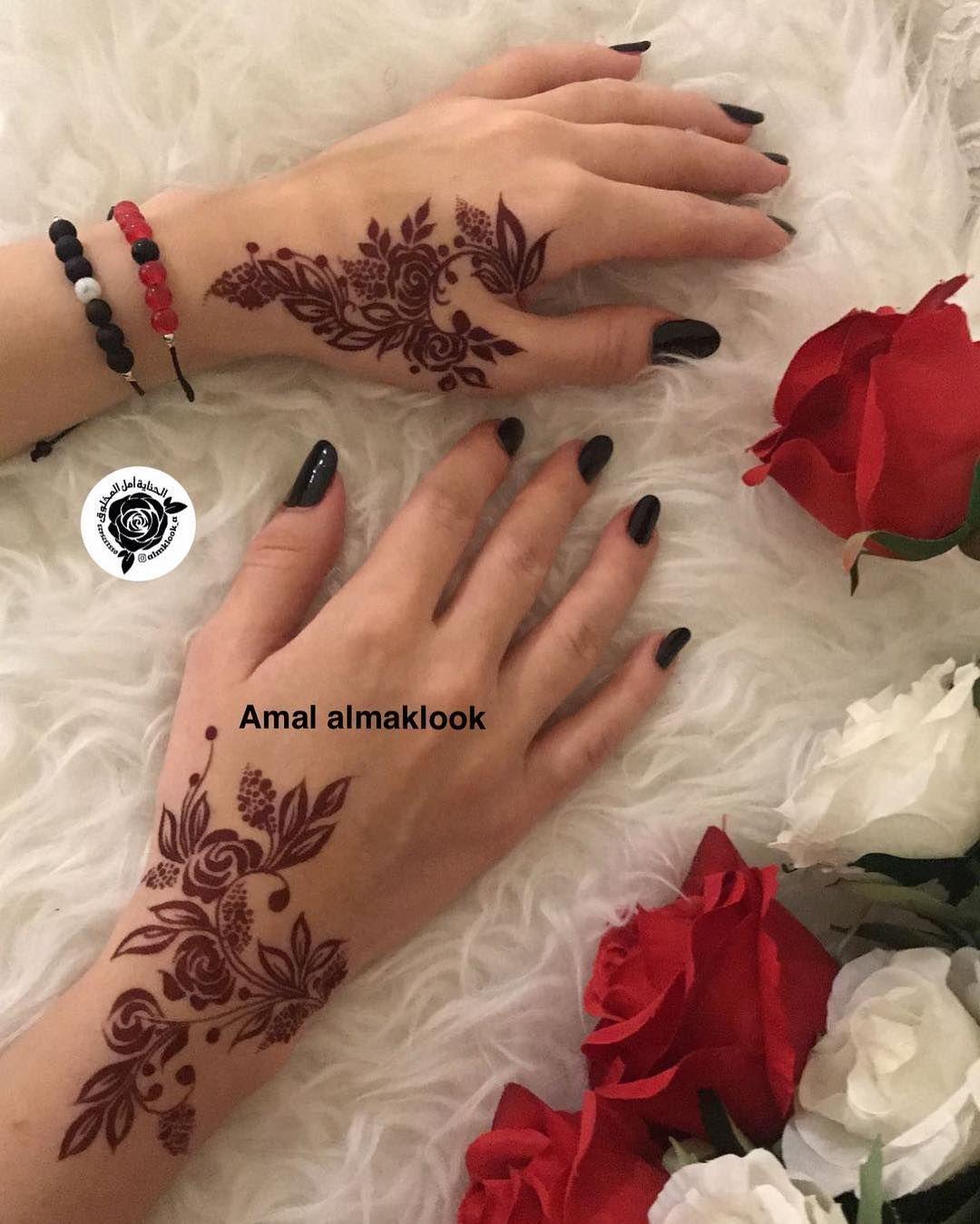 الحنايه امل المخلوق On Instagram الحنايه أمل المخلوق حنايه عرايس حنا حنايات قطريات حناي Latest Henna Designs Finger Henna Designs Pretty Henna Designs