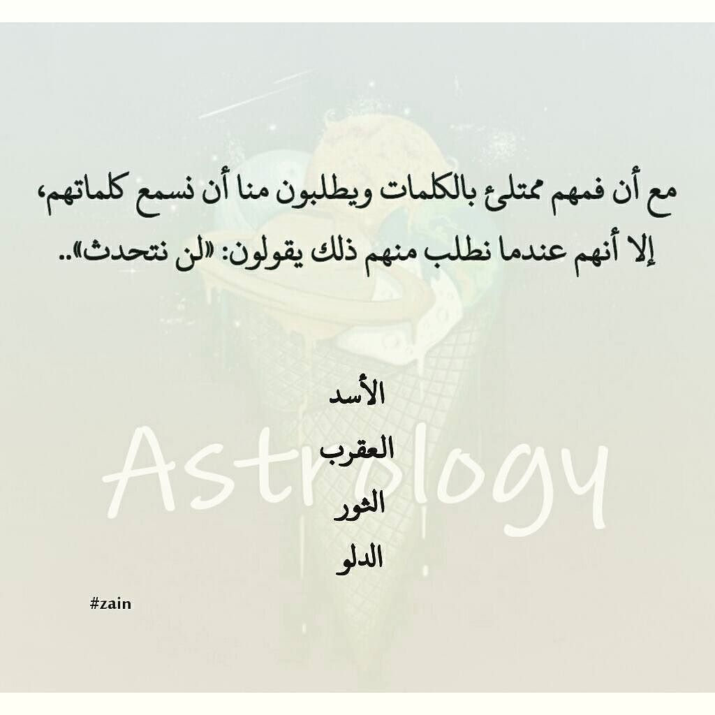 عند الطلب بيتدللوا الأسد العقرب الثور الدلو Home Decor Decals Zodiac Signs Home Decor