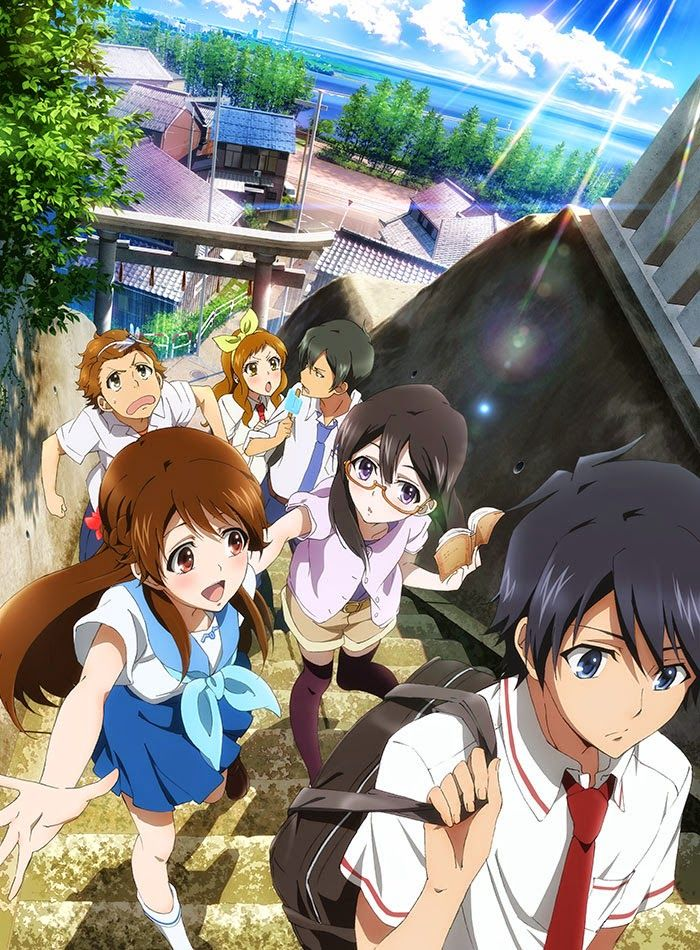グラスリップ/2話 in 2019 Anime, Anime eng sub, Slice of life anime