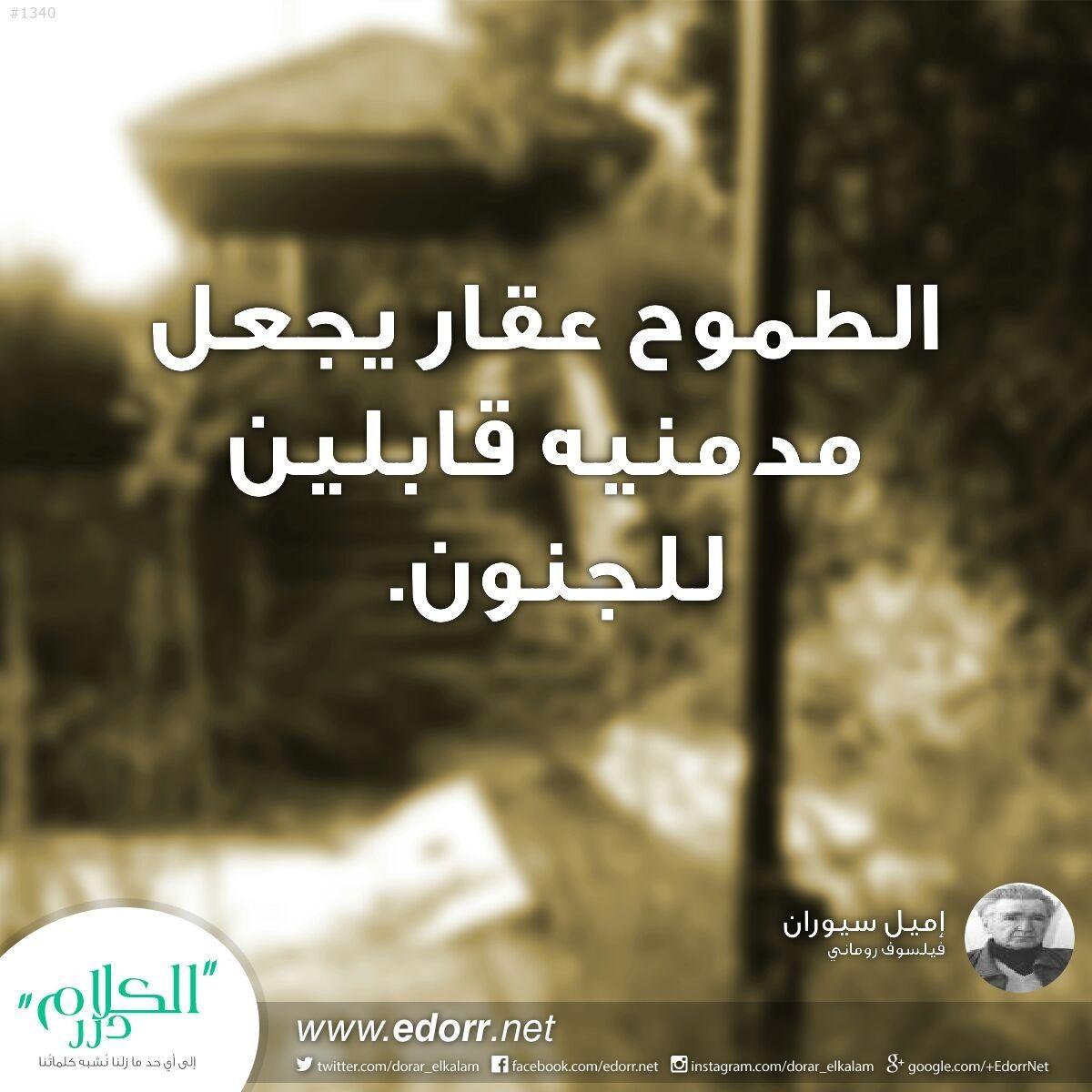 الطموح Movie Posters Screenshots Lockscreen Screenshot