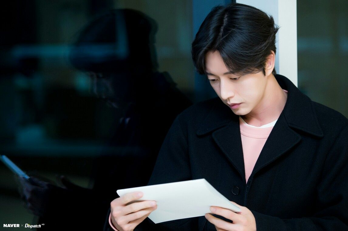 park hae jin 박해진 saja ( 4 men ) script reading 12.22.2017