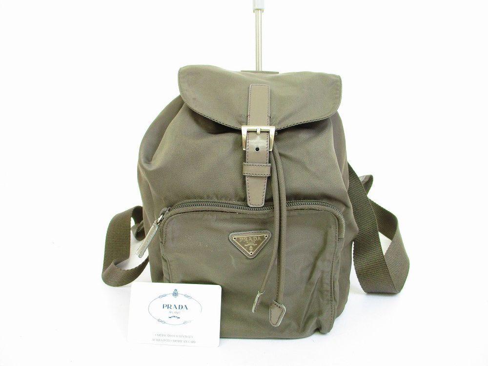 40fea9a508df ... purchase authentic prada nylon fumo khaki backpack bag purse 6744 ebay  link 66049 34284
