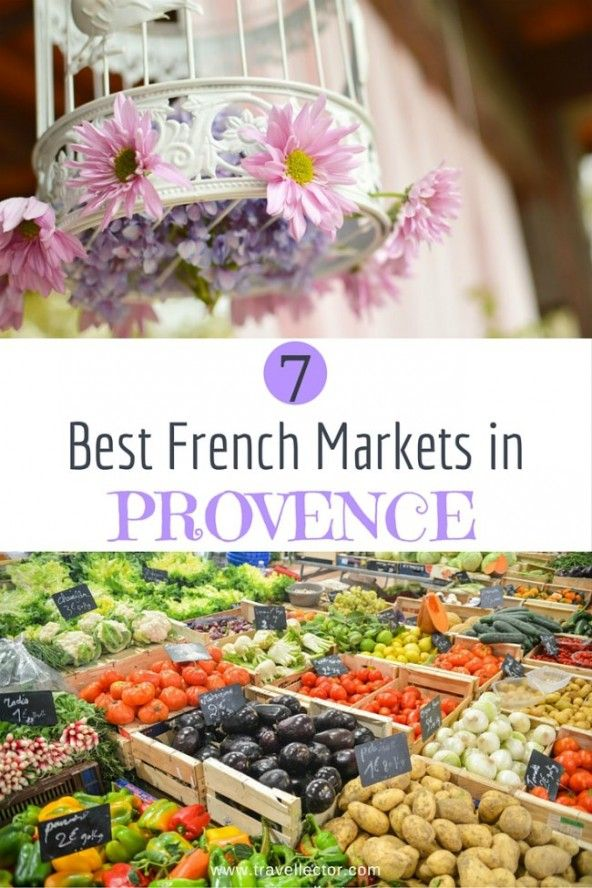 7 Best French Markets to Breathe Scents of #Provence, #travel #France