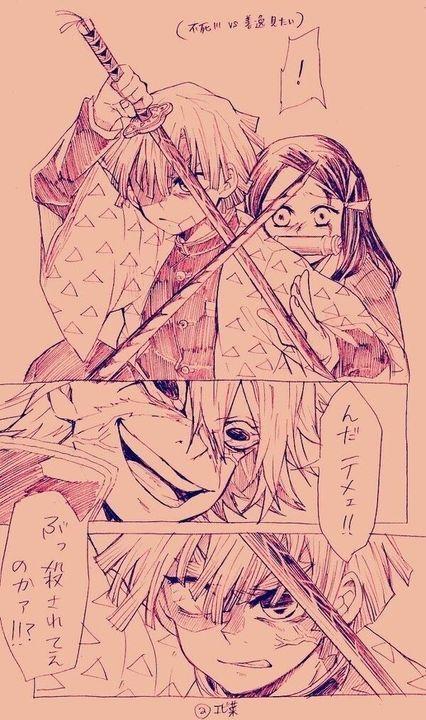 Imágenes random de Kimetsu no Yaiba