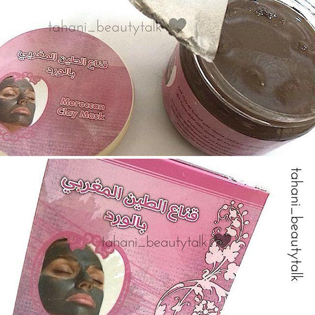 Websta Inanna Beauty قناع الطين المغربي بالورد قناع طين مغربي مشبع Popsockets Electronic Products Phone