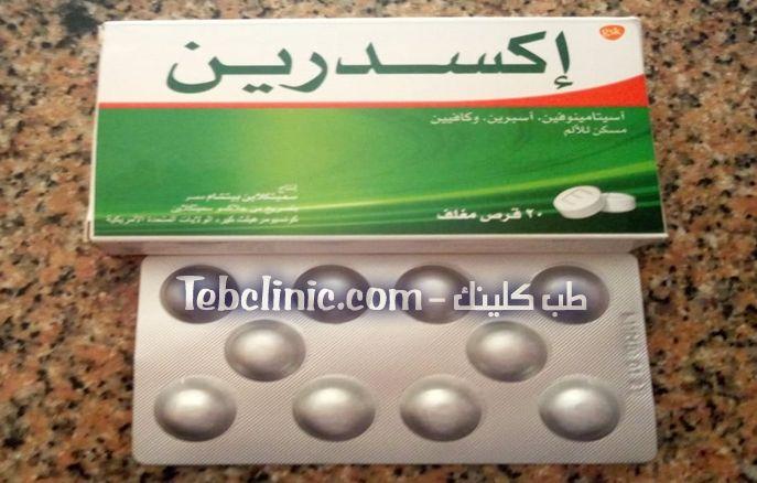 اكسدرين Excedrin أقراص مسكنة لعلاج الصداع ونزلات البرد Convenience Store Products Convenience Store Pill