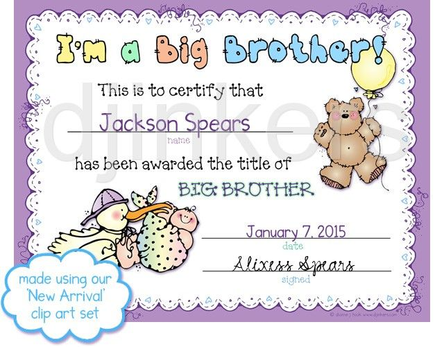 Printable Certificates For A New Big Brother Or Sister By Dj Inkers Big Brother Big Brother Kit Baby Clip Art