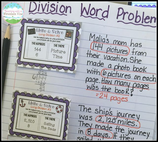 Teaching Long Division | Teaching long division, Division and Long ...