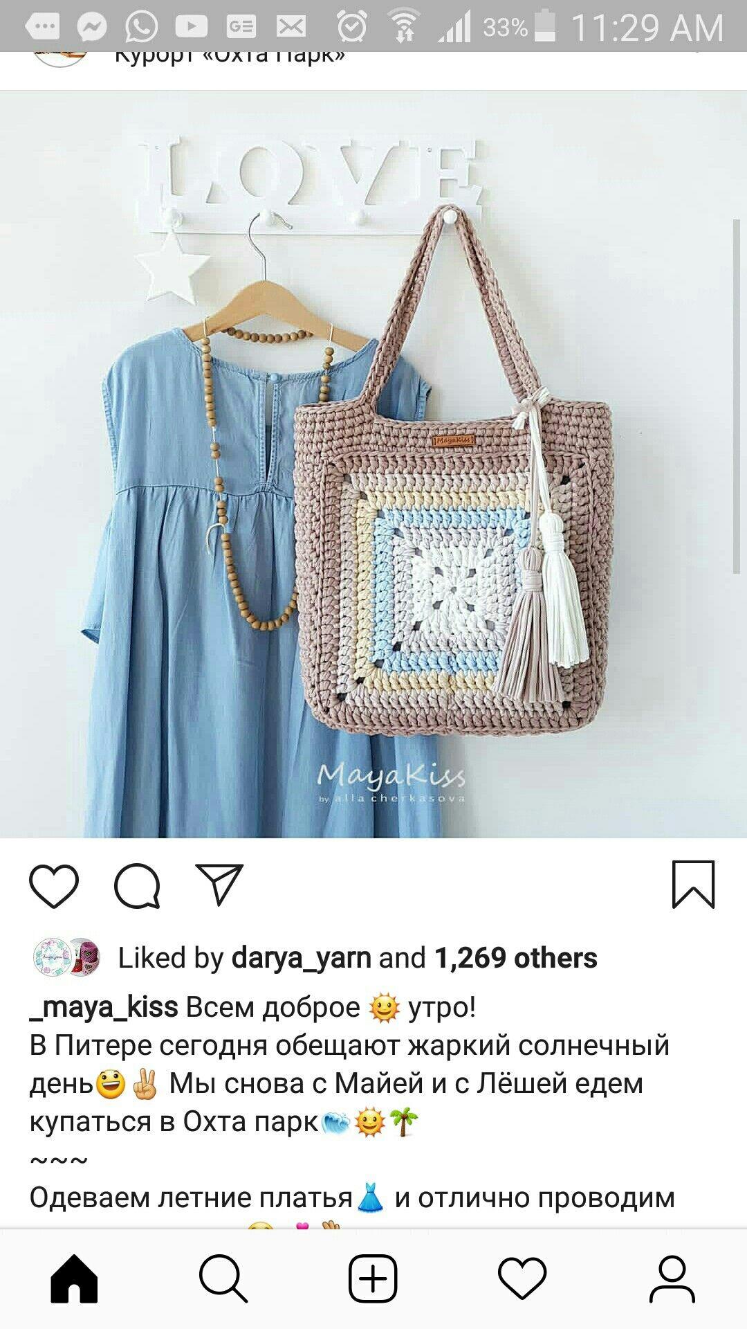 Pin Di Luana Biselli Su Crochet Borse Fatte Alluncinetto Borse
