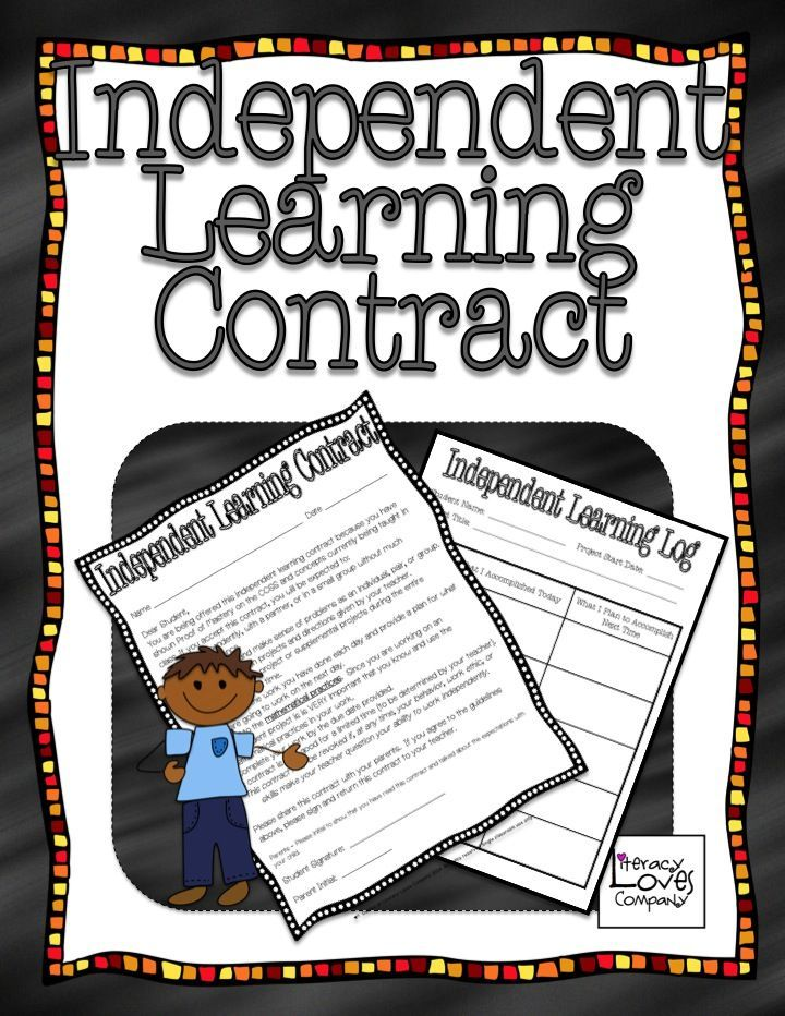 Independent Learning Contract Freebie For Math I Use These With
