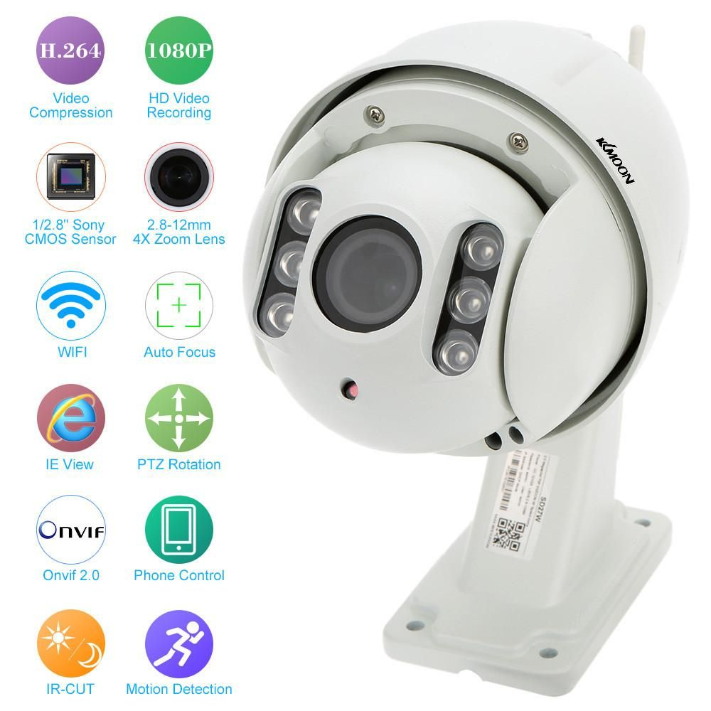 K13 PTZ Security Camera 1080P USA | Products | Cctv security