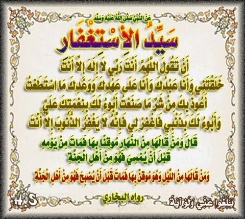 اللهم اجعلنا من أهل الجنة Arabic Calligraphy Calligraphy