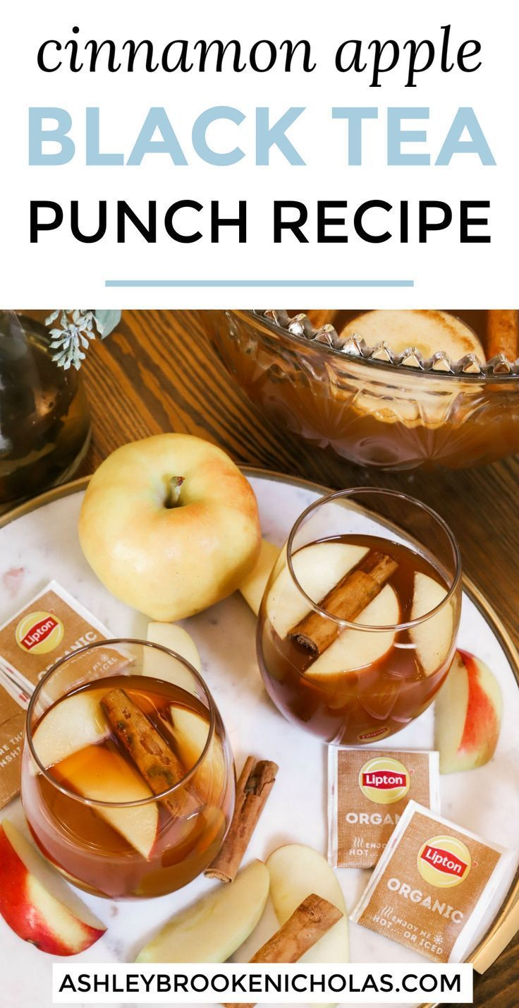 Christmas Apple Pie Tea Punch Recipes, Cooking, and