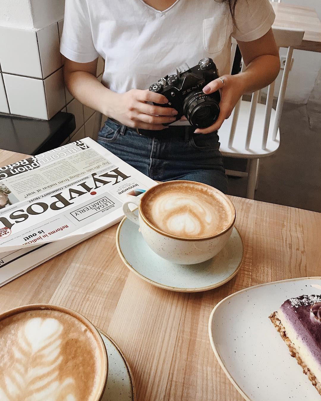pinterest calsnic ; instagram calliensmith Coffee