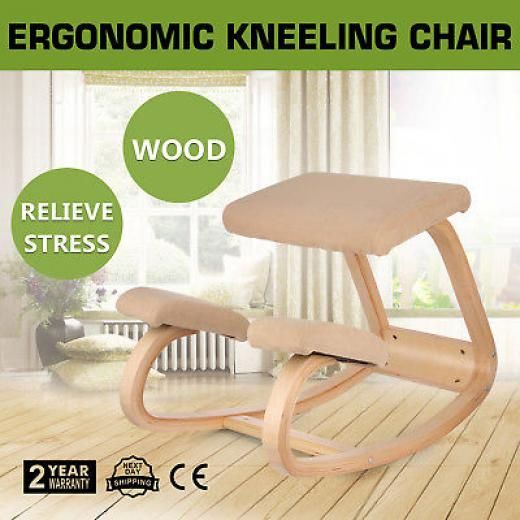 Bon Vevor Kreiselpumpen Adjustable Bentwood Ergonomic Kneeling Chair Strengthen  Muscles Balance Body Furniture,chairs Wood Creamy