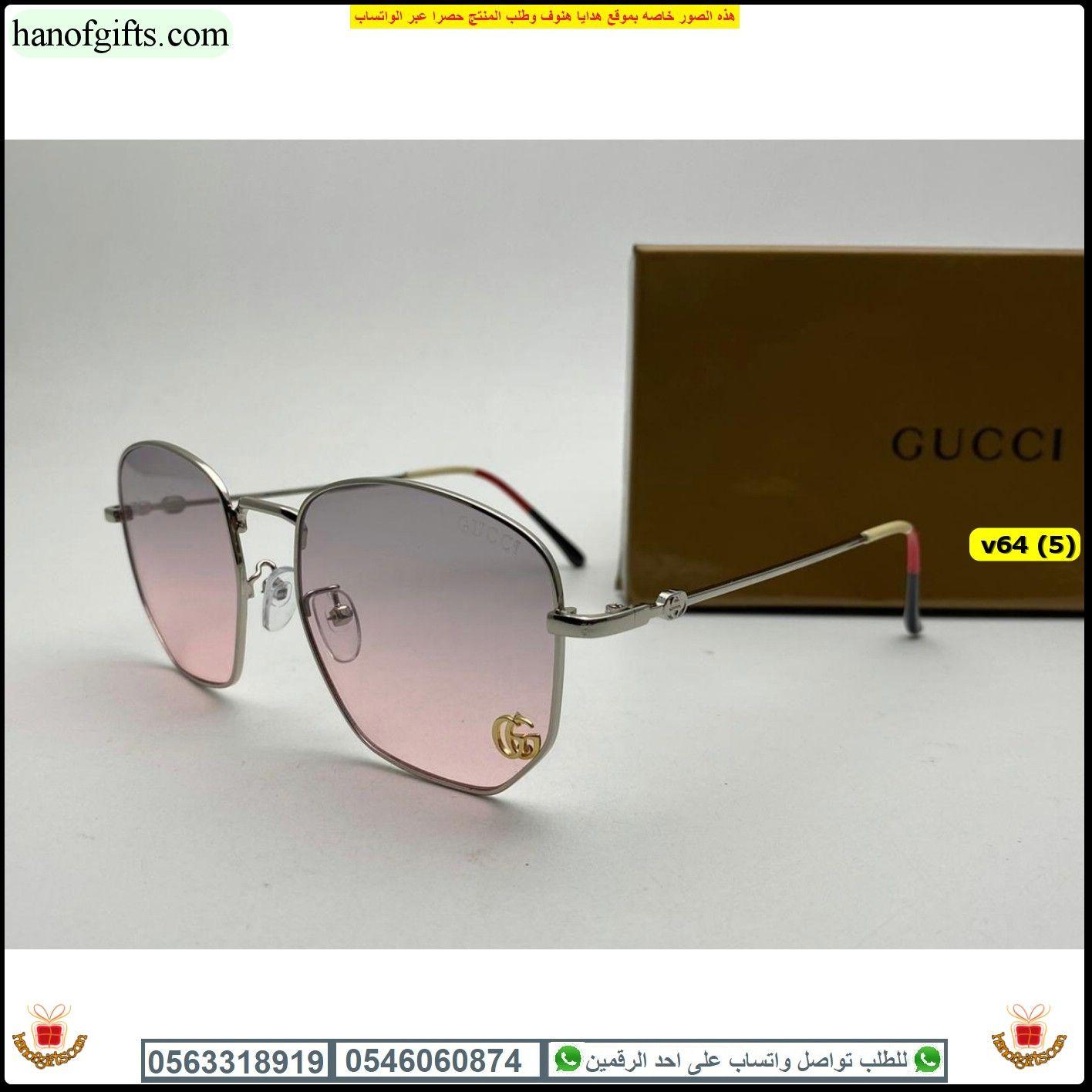 نظارة قوتشي 2020 افخم الموديلات اليوم مع ملحقاتها Gucci Glasses هدايا هنوف Glasses Sunglasses