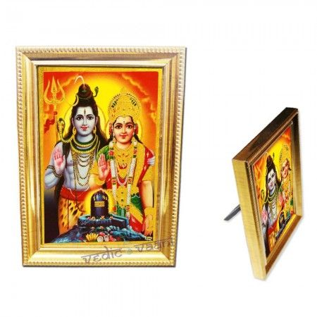 Order Shiv Parvati photo frame online from vedicvaani.com at low ...
