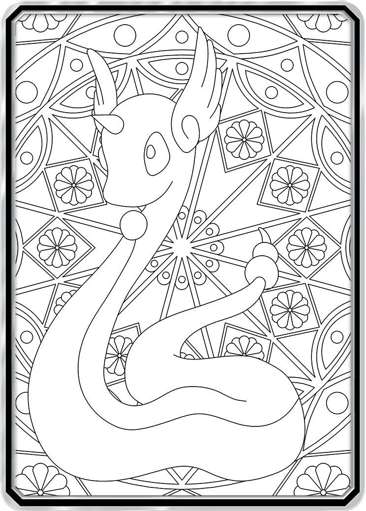 Color Me Dragonair Custom Pokemon Coloring Card Pokemon