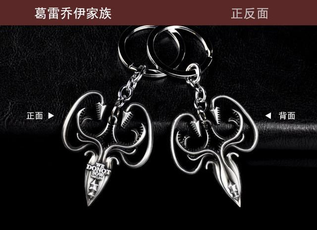 Action & Toy Figures Game Of Thrones Jon Snow Targaryen Keychain 2016 New Metal Game Of Throne Family Logo Key Car Chain Ring Party Supply Decoration