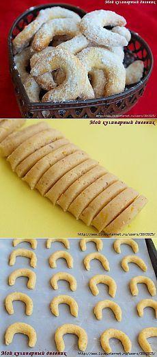 Венское печенье с творогом простые рецепты овкусе ру
