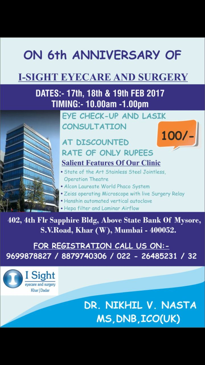 2369fac3092 Get Eye Test Mumbai At Rs 100 Laser Eye Surgery
