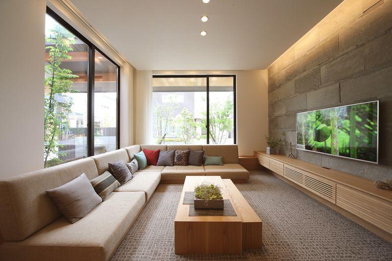 Modern Living · House