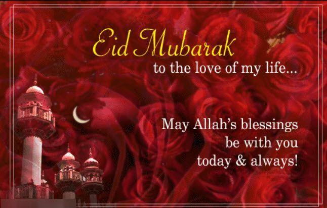 eid mubarak wishes for lover | Eid quotes, Eid mubarak quotes, Eid mubarak greetings