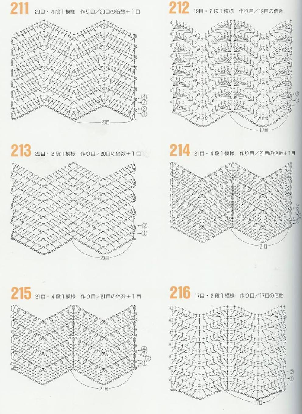 262 patrones crochet | Pinterest | Patrones, Crochet and Stitch