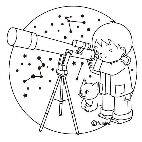 imagenes sobre telescopios a blanco y negro - Buscar con Google ...