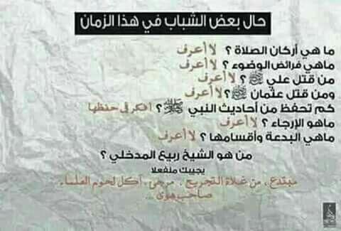 Pin By زهرة الياسمين On مقتطفات 99 Personalized Items Receipt Person