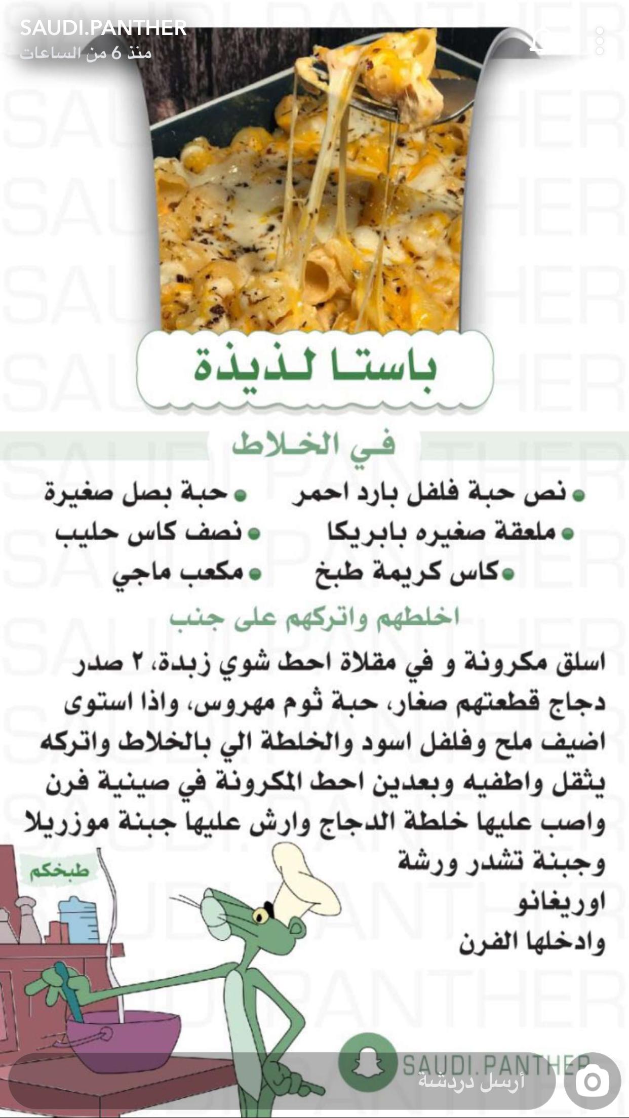 Pin By Arya On Foodie Food Receipes Food Presentation Food Decoration