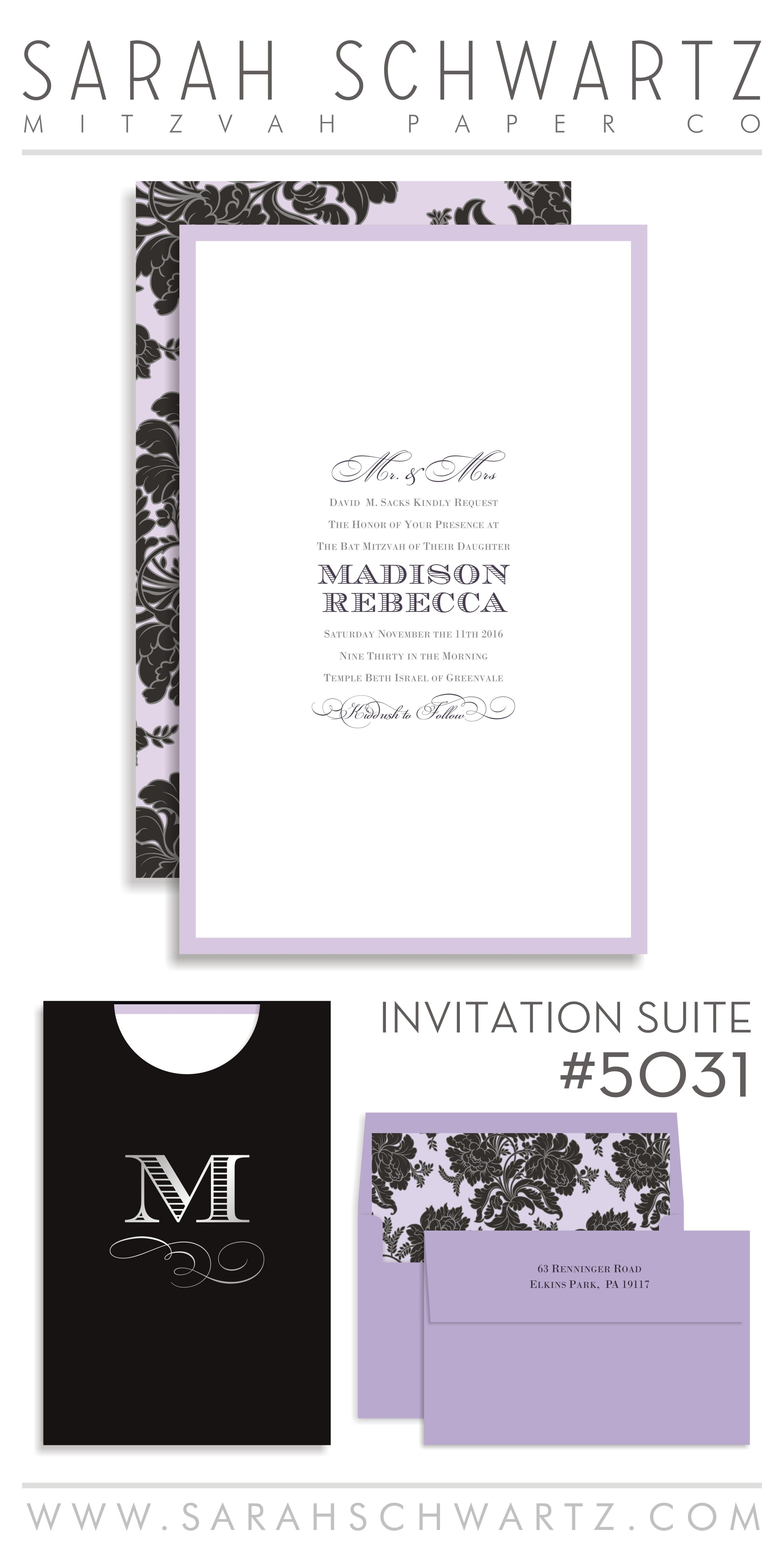 A traditional purple Bat Mitzvah invitation with a damask pattern ...