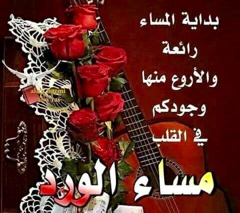 Desertrose مساء الورد Christmas Wreaths 4th Of July Islamic Art Calligraphy