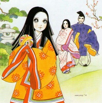 Takahashi Macoto. A man, woman and a girl dressed in heian robes.