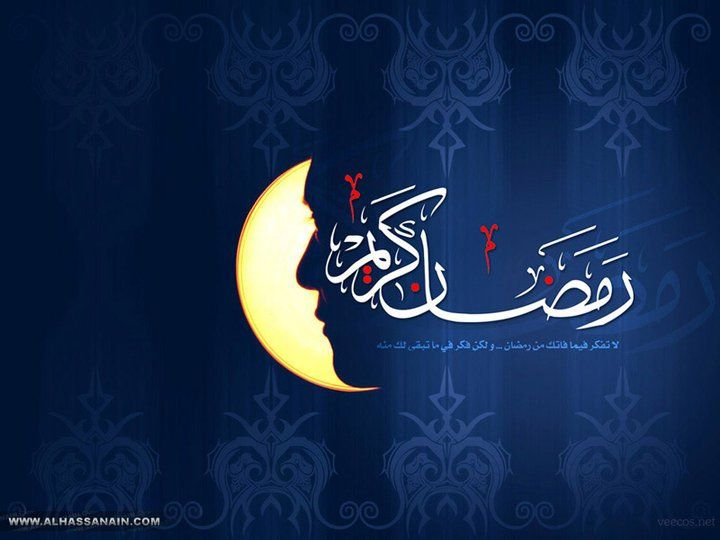 Ramadan Wallpapers خلفيات رمضان كريم 10 Ramadan Wishes In Arabic Ramadan Quotes Ramadan Poetry