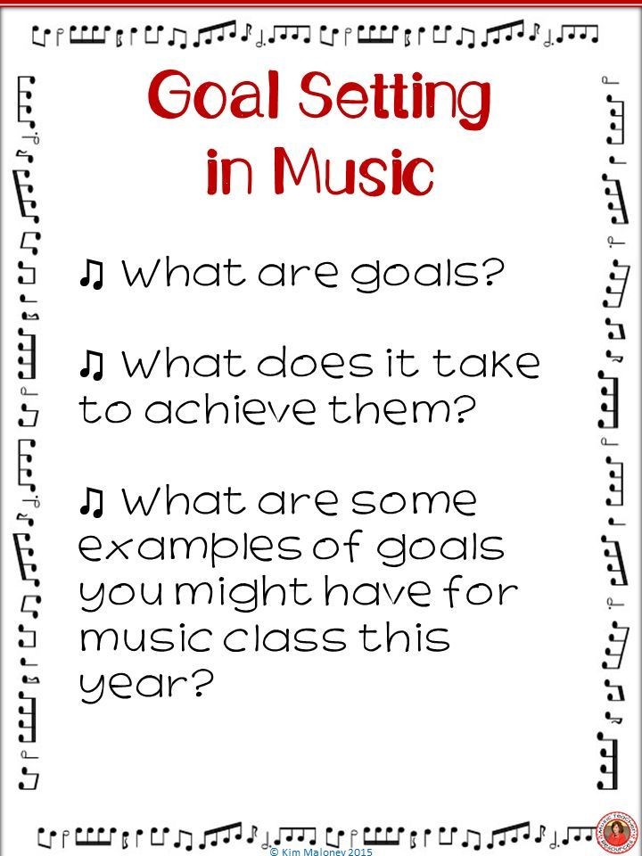 setting goals in the music classroom music education resources