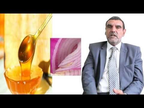 العسل والبصل يصنع المعجزات Dr Mohamed Al Fayed محمد الفايد Fayed Youtube Youtube