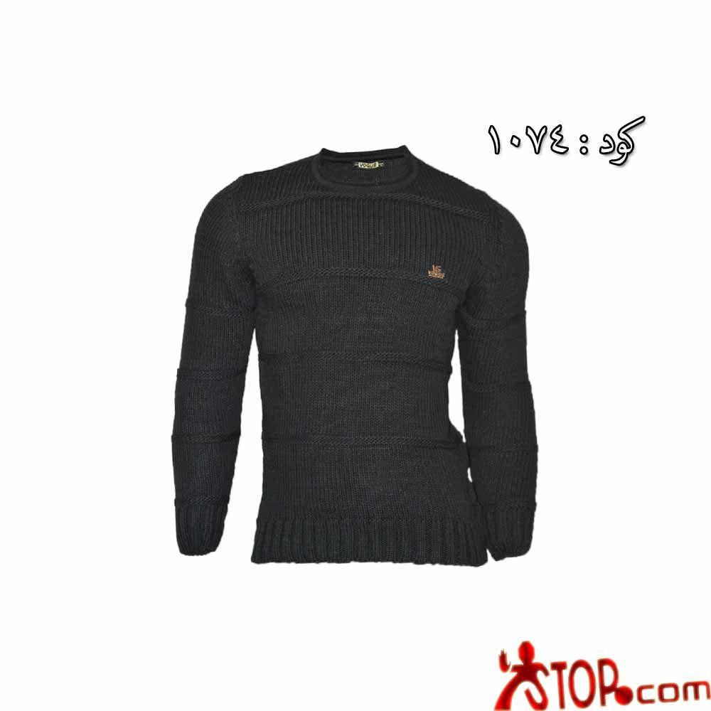 بلوفر رجالى تريكو صوف سادة اسود فى الاسكندرية متجر ستوب للملابس الرجالى Men Sweater Sweaters Fashion