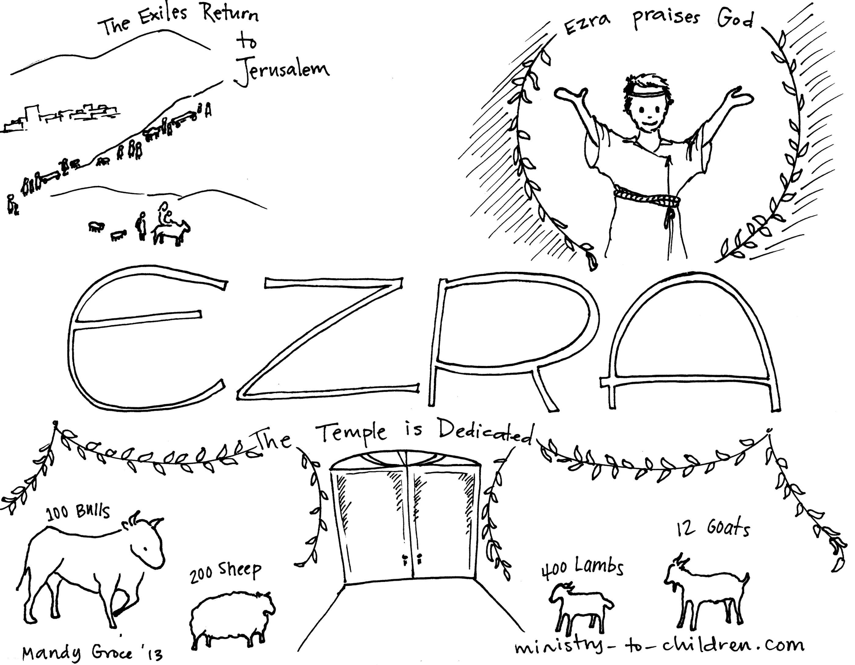 ezra bible coloring page