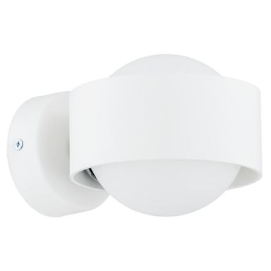 Kinkiet Lazienkowy Led Massimo Ip44 Bialy Prezent Oswietlenie Obok Lustra W Atrakcyjnej Cenie W Sklepach Leroy Merlin Interior Visor