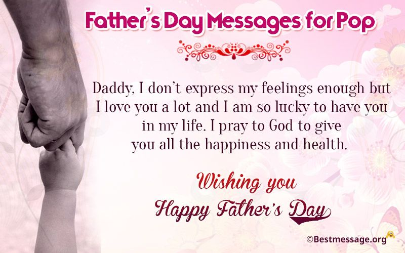 Fathers day messages for pop happy fathers day wishes send beautiful happy fathers day 2016 text messages and lovely quotes for your pop on this m4hsunfo