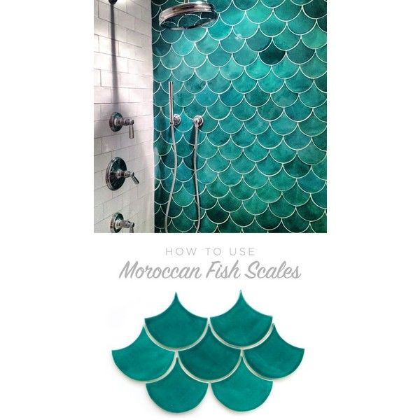 Moroccan Fish Scales ❤ liked on Polyvore featuring home, kitchen & dining and kitchen gadgets & tools