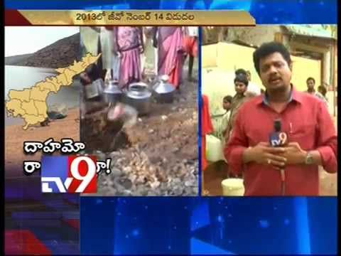 Water crisis in Chittoor - Tv9 Ground report