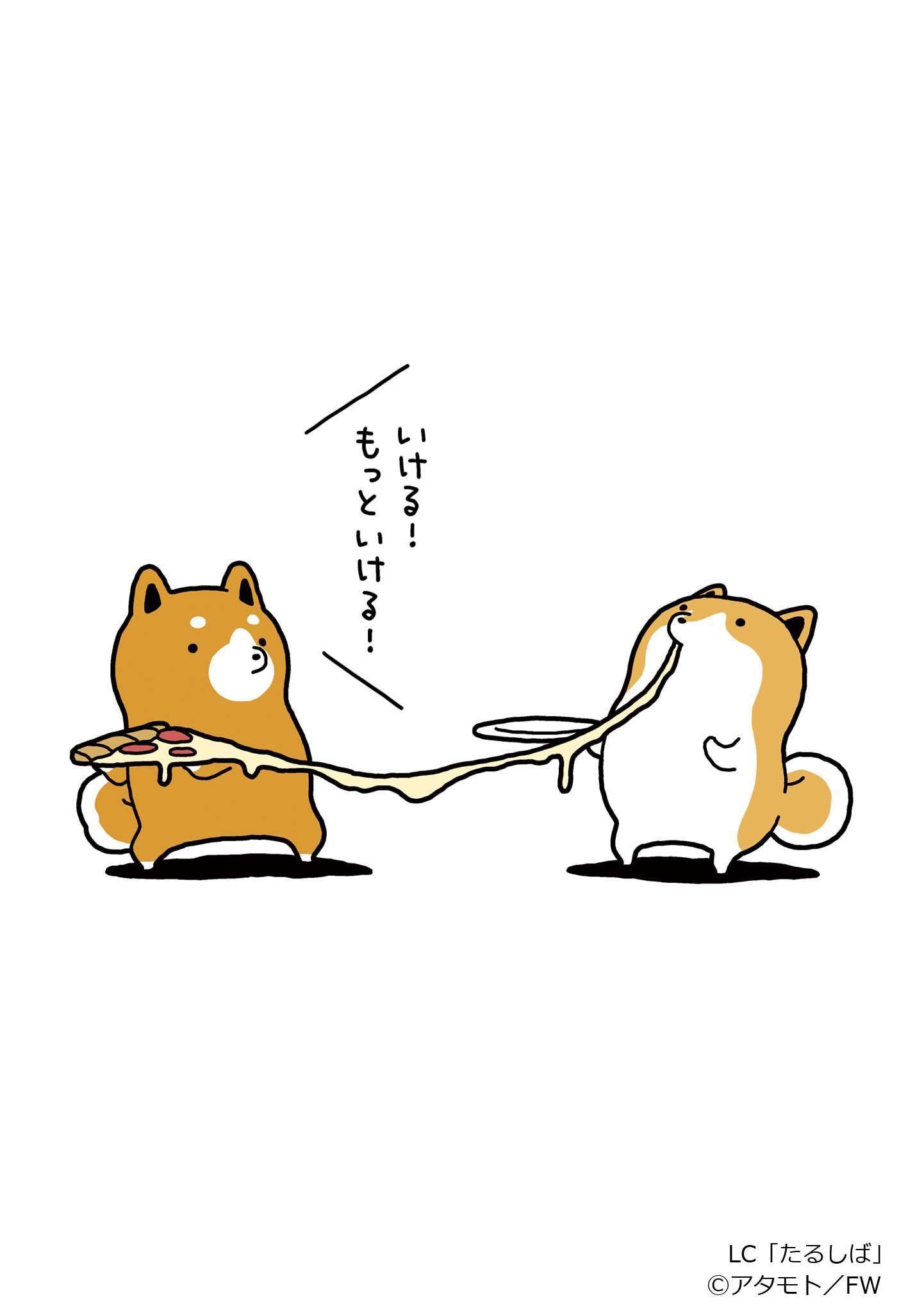 秋田犬 イラスト キュートなスケッチ 犬 イラスト かわいい 可愛