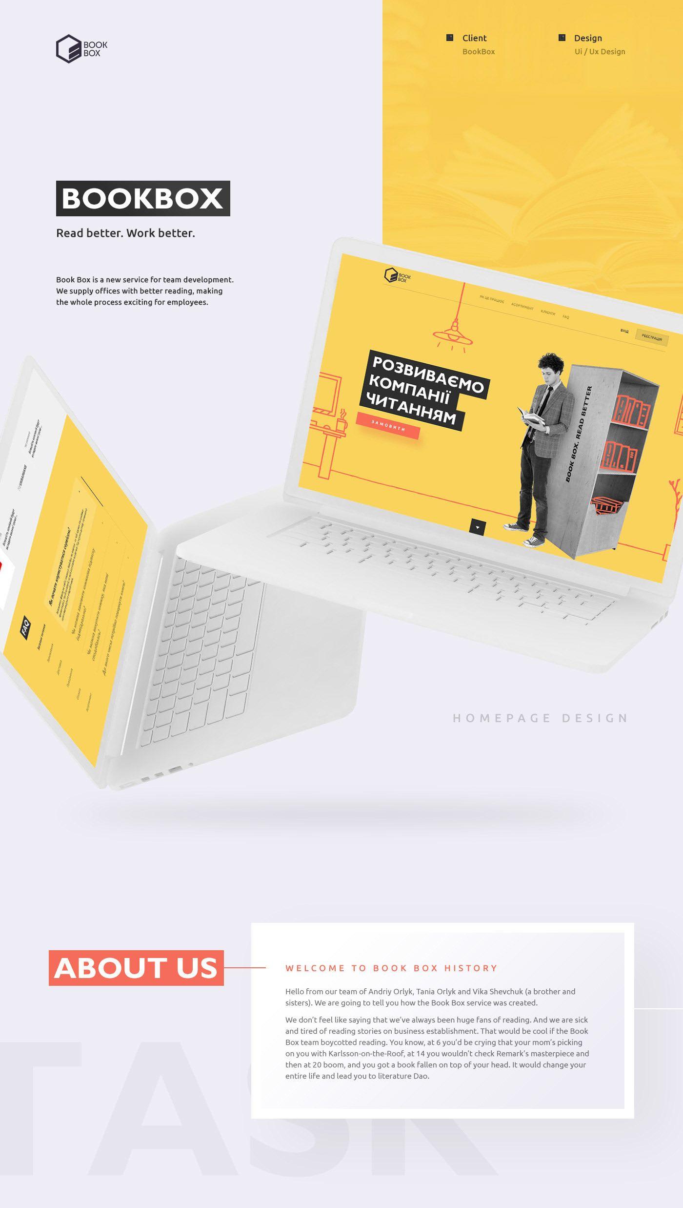 BOOK BOX on Behance Дизайн, Сайт