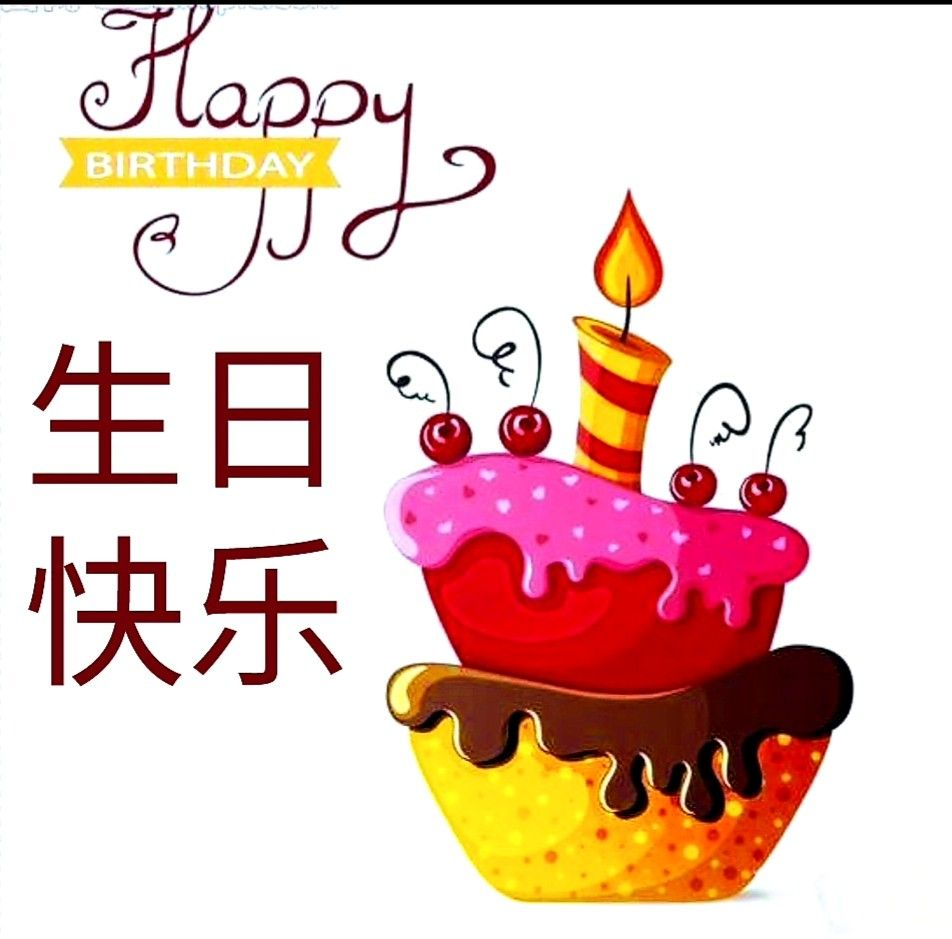Pin by Mike on Chinese Birthday wishes Chinese birthday