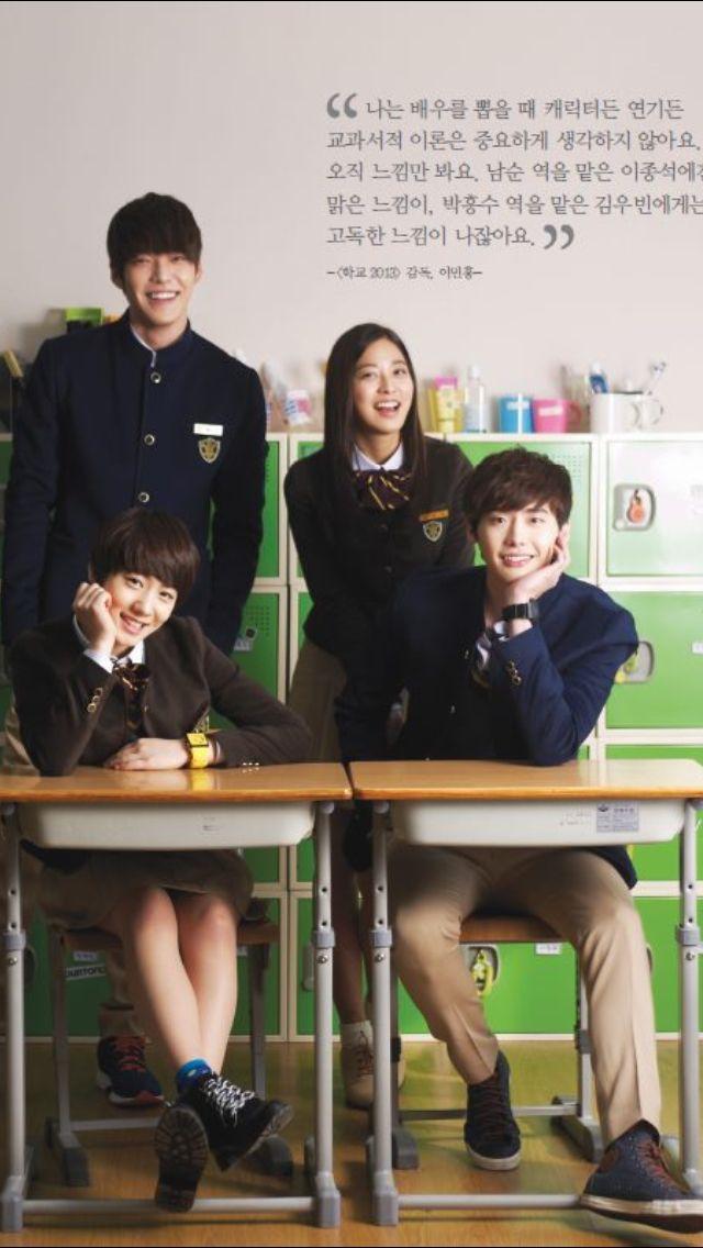 School 2013 Ahh Lee Jong Suk 3 Cute Korean Drama Movies Lee