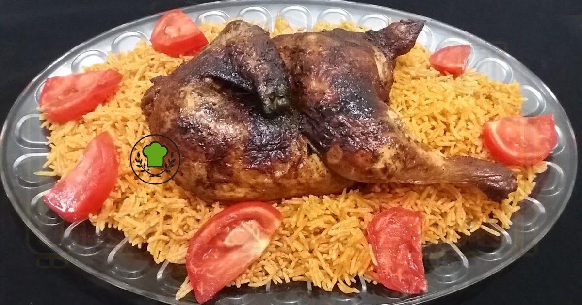 دجاج مشوي مدخن مع الارز الاحمر Smoked Grilled Chicken With Red Rice الوصفة تتبيلة الدجاج المشوي على الطباخ نصف د Food Chicken Breakfast