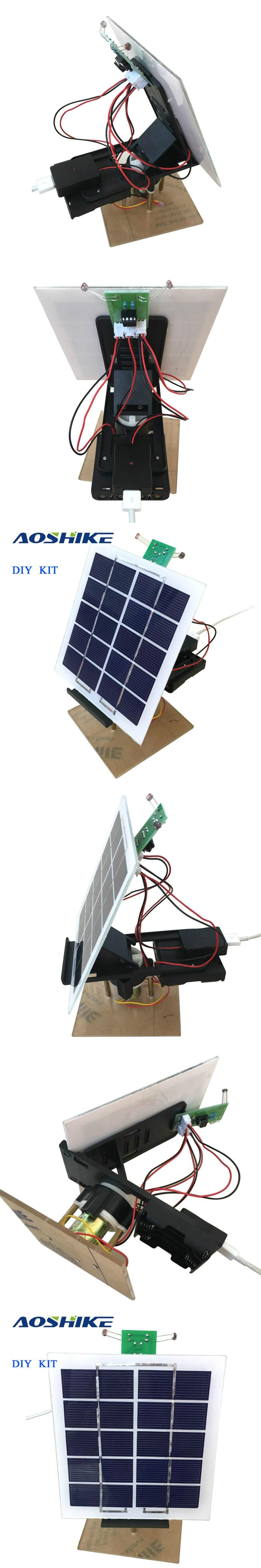 aoshike 1 sets solar panel power automatic tracking controller